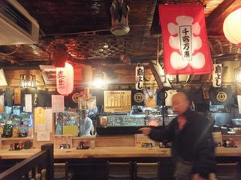 ogikubo-toriyoshi3.jpg