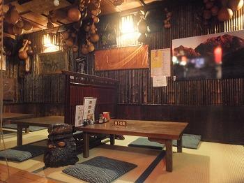 ogikubo-toriyoshi5.jpg
