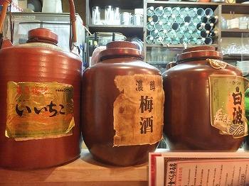 ogikubo-toriyoshi7.jpg
