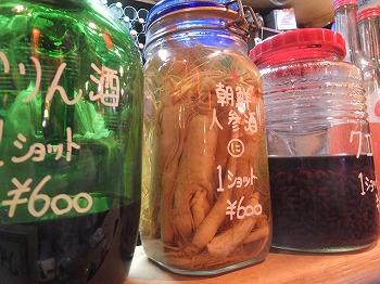 ogikubo-toriyoshi8.jpg