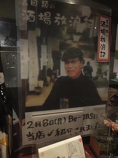 ogikubo-tsubaiso2.jpg