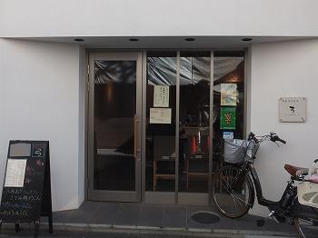 ogikubo-yumi1.jpg