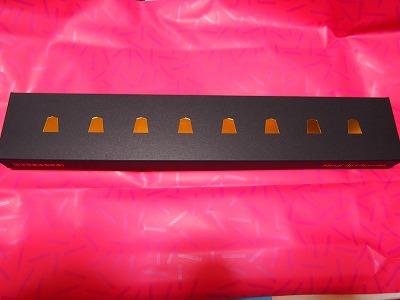 shogi-de-chocolat1.jpg