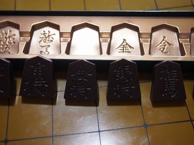 shogi-de-chocolat10.jpg