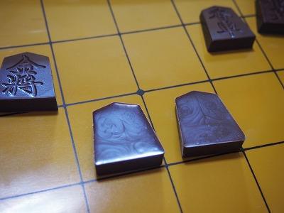 shogi-de-chocolat11.jpg