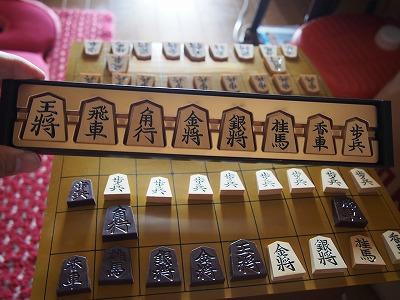 shogi-de-chocolat14.jpg