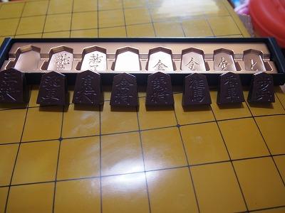 shogi-de-chocolat9.jpg