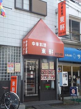 takaido-azumaken1.jpg