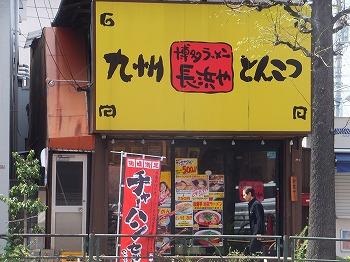 takaido-nagahamaya4.jpg
