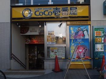 takaido-street20.jpg