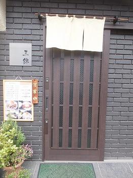 takaido-street22.jpg