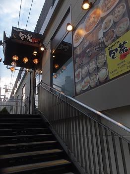 takaido-street30.jpg