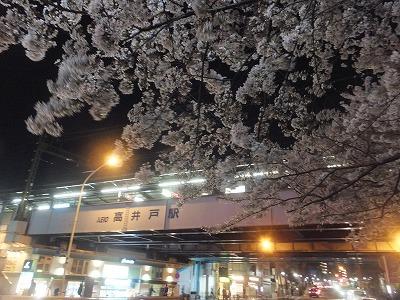 takaido-street57.jpg