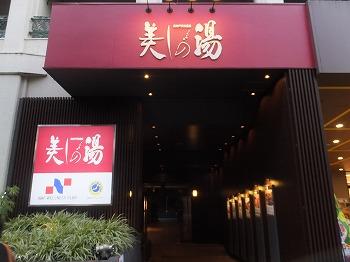 takaido-street58.jpg
