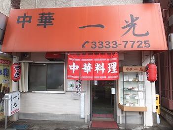 takaido-street61.jpg