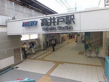 takaido-street66.jpg