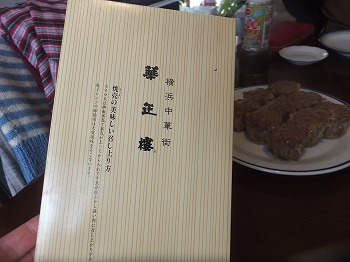 yokohama439.jpg