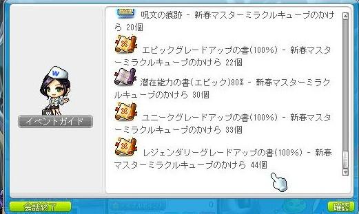 Maple170103_191200.jpg