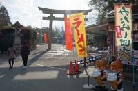 BL161223大阪城ジョグ4IMG_0913