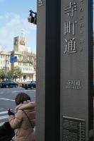 BL170125京都散策2-2IMG_1336