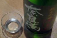 BL170124お酒3IMG_1252