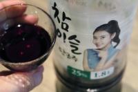 BL170201お酒1IMG_1345
