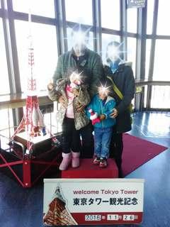 ブログ2 1127タワー (4)
