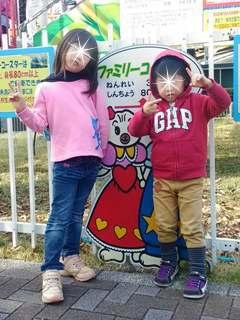 ブログ2 1205あらかわ (1)