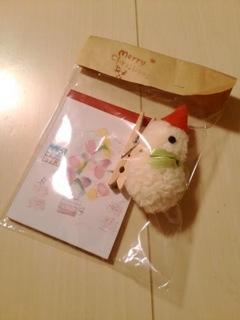 ブログ2 1221プレゼント