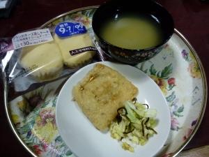 糖質制限の朝食①