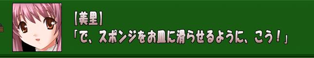 SnapCrab_NoName_2016-10-27_1-48-4_No-00.png