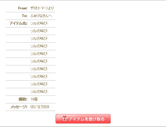 7a0479c202a26e0654c44360ec11f7c9.png