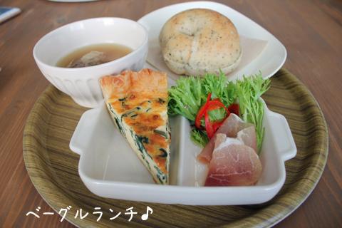 lunch_2016111622555692d.jpg