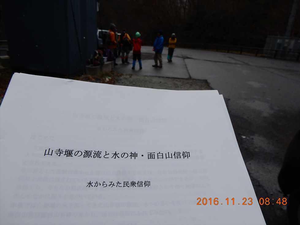 DSCN3959_R.jpg