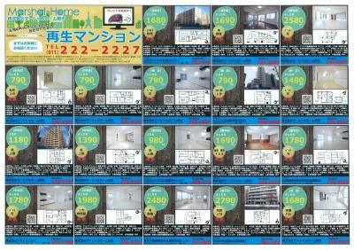 20170107194354_00001.jpg