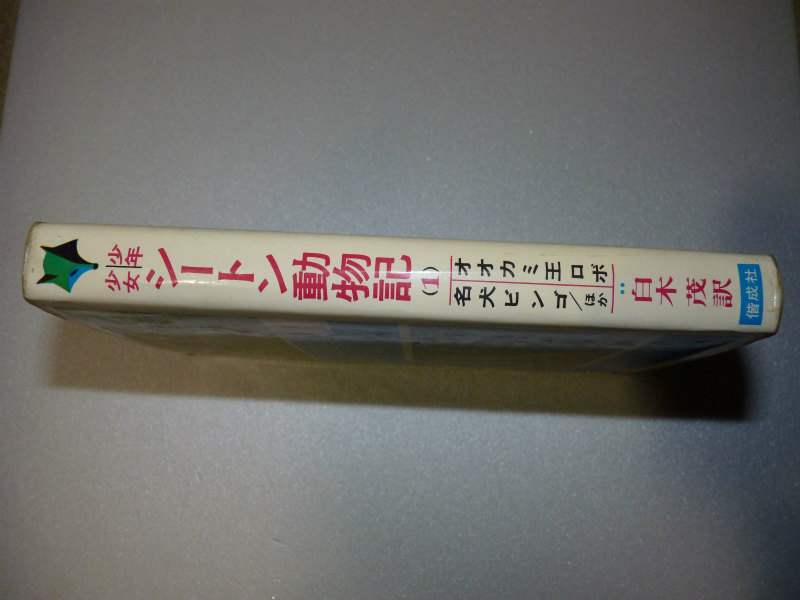 P1260470.jpg