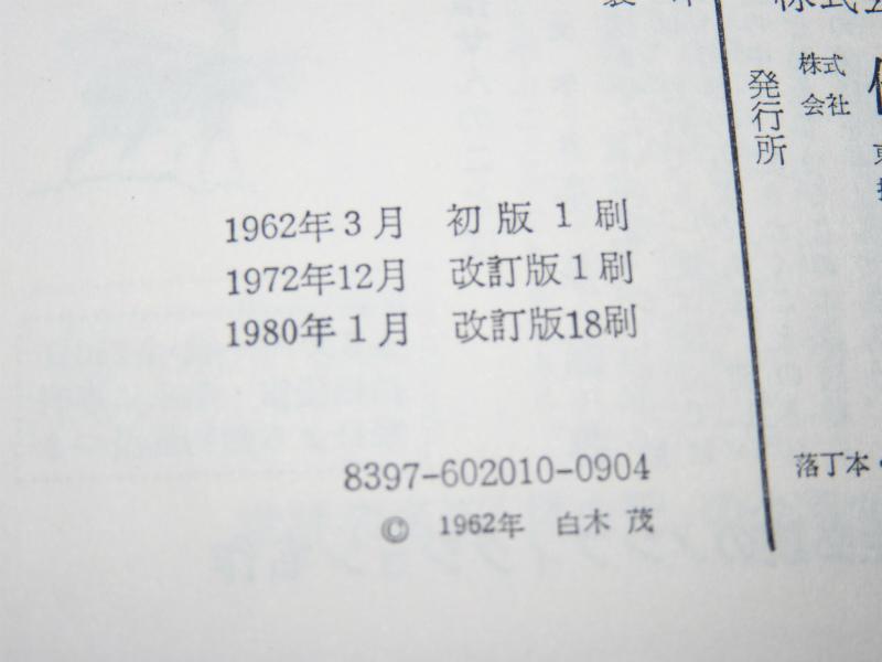 P1260478.jpg