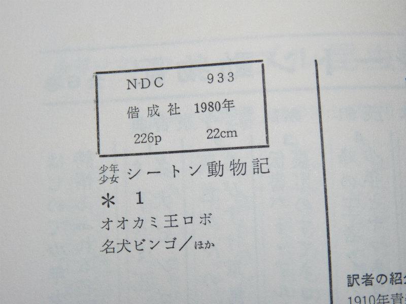 P1260479.jpg