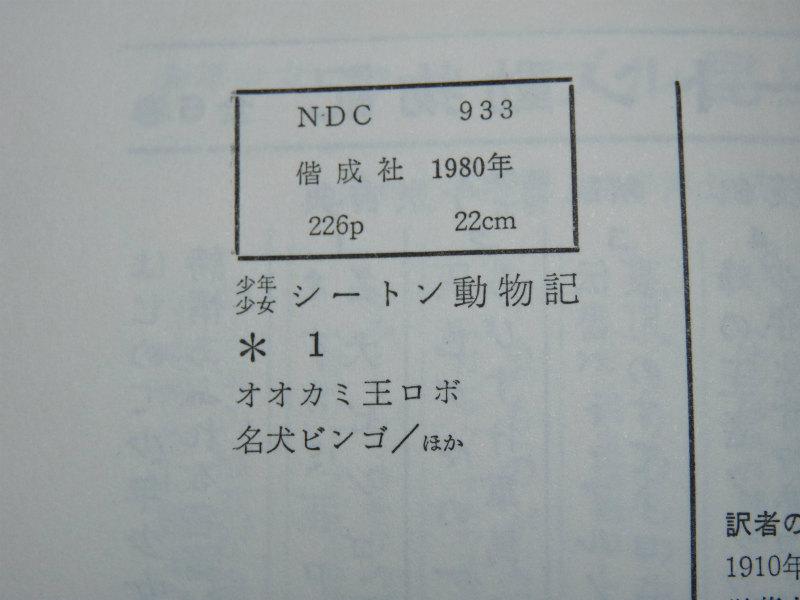 P1260480.jpg
