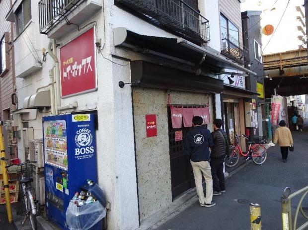 トイボックス@三ノ輪 (12)
