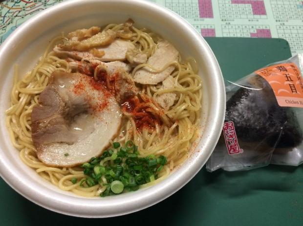 麺や一燈 (2)