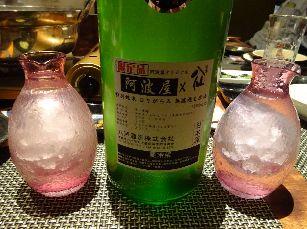 徳兵衛1-20 (12)