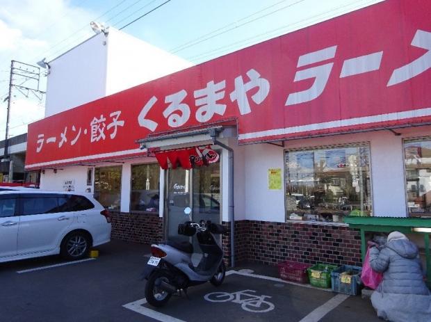 くるまや@新座 (8)