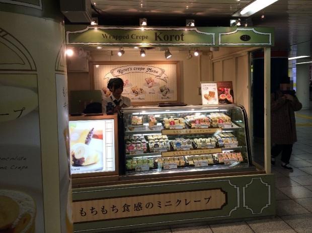 コロット@新宿三丁目 (1)