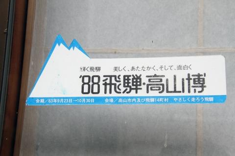 161128-2.jpg