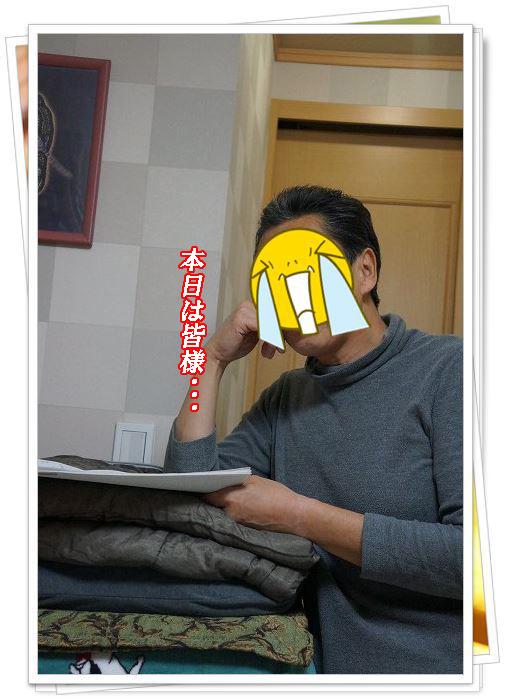 1_201611180003179fd.jpg