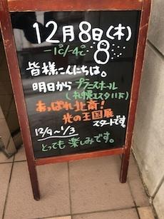 IMG_3514.jpg