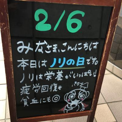 IMG_9577_convert_20170206150755.jpg