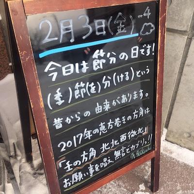 S__2736216.jpg