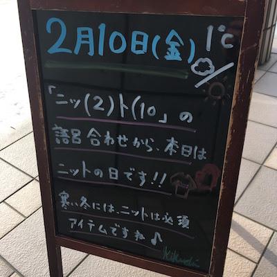 S__2752602.jpg
